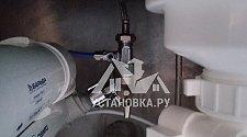 Установить фильтр питьевой воды BWT-Барьер WaterFort Osmo S