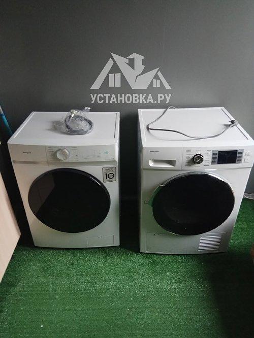 Установить новую стиральную машину weissgauff