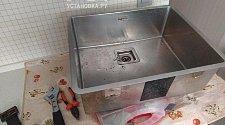 Перегерметизировать мойку на кухне