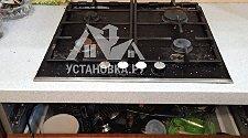 Установить встраиваемую посудомоечную машину Bosch SMV25EX01R