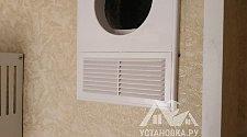 Проложить пластиковый воздуховод для вытяжки