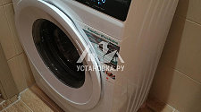 Установить новую стиральную машину Gorenje
