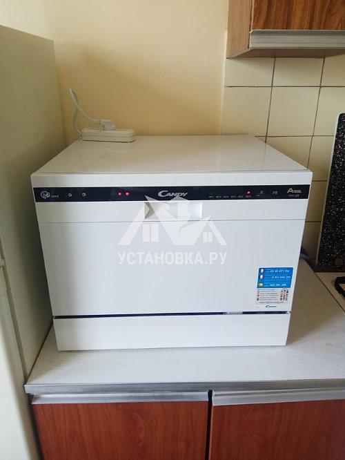 Установить мини настольную посудомоечную машину