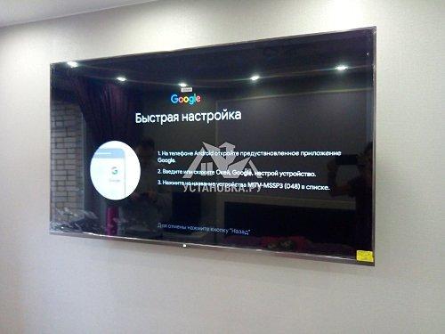 Подвес телевизора на стену и настройка каналов