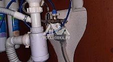 Установить посудомоечную машину встраиваемую Bosch SPV4HKX1DR