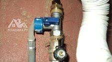 Демонтировать жёсткую подводку для смесителя