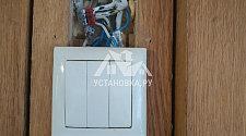 Заменить блок выключателей с розеткой