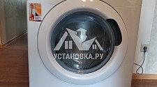 Установить стиральную машину соло на кухне