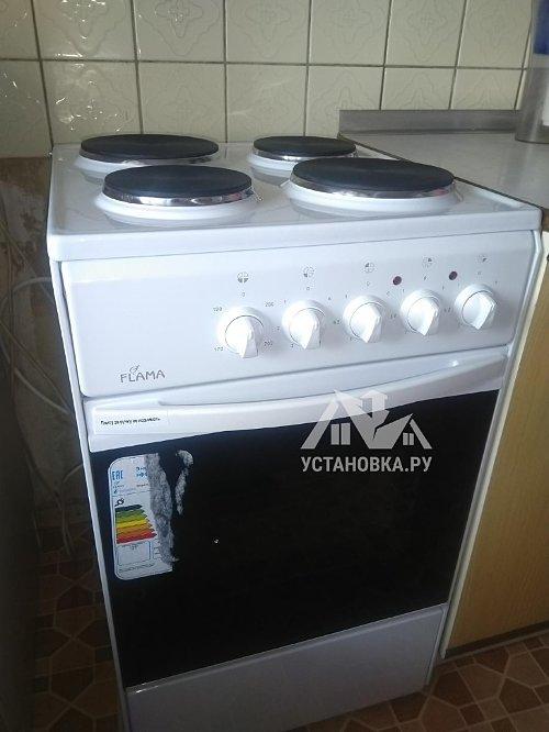 Установить отдельно стоящую стиральную машину Indesit