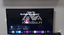 Монтаж телевизора на стену