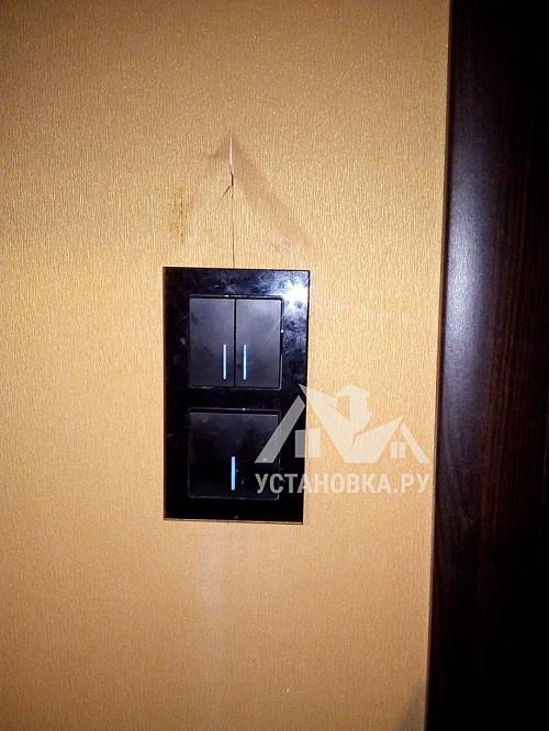 Поправить внутренний выключатель