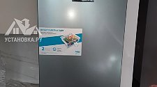 Установить холодильник отдельностоящий