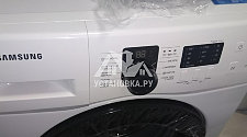 Установить новую отдельностоящую стиральную машину Samsung