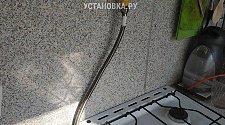Заменить газовый шланг на газовой плите flama