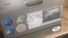 Установить компактную посудомоечную машину Midea