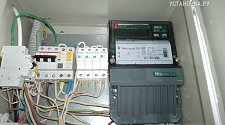 Установить счётчик на электричество