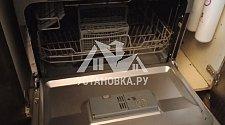 Установить посудомоечную машину компактную