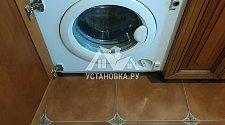 Установить встраиваемую стиральную машину Whirlpool BI WMWG 71484E