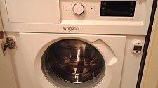 Установить стиральную машину встраиваемую Whirlpool BI WMWG 71484E