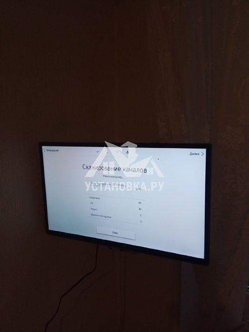 """Подвес телевизора 24"""" на стену и настройка каналов"""