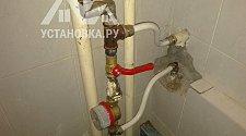 Установить тройник на трубу водоснабжения