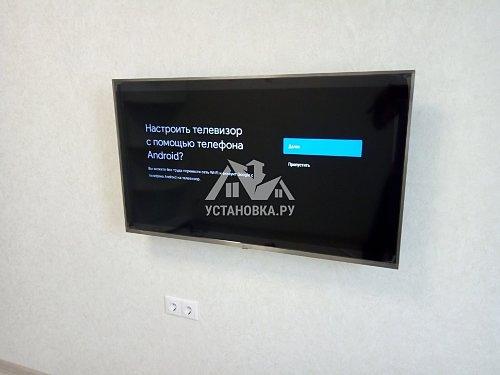 Установка нескольких телевизоров на стену и настройка каналов