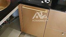 Установка встроенной посудомоечной машины