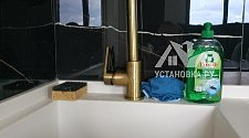 Установить фильтр питьевой воды