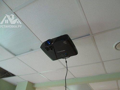 Установка проектора