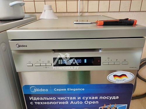 Установить отдельно стоящую посудомоечную машину Midea MFD45S700X