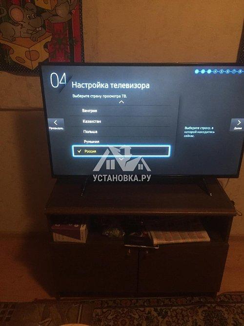 Установка и настройка телевизора