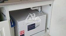 Установка отдельно-стоящей посудомоечной машины