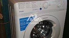 Установить на кухне новую стиральную машину Indesit