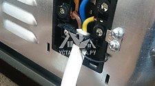 Проверить соединение электрического кабеля