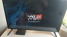 Настроить новый телевизор