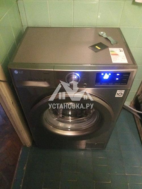 Установить новую отдельностоящую стиральную машину LG