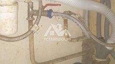 Установить отдельно стоящую стиральную машину Candy AQUA 1D1035-07 на кухне