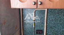 Установить газовую плиту Gorenje K52CLB