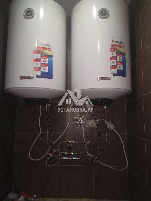 Демонтировать и установить накопительные водонагреватели