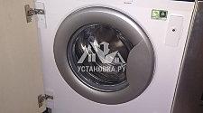 Установить стиральную машину встраиваемую AEG L 8FBE48 SRI