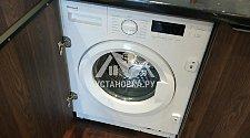 Не корректно установлена встраиваемая стиральная машина, переустановить