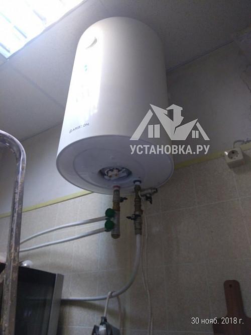 Установить накопительный водонагреватель Electrolux на 50 литров
