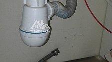 Подключить к воде и электричеству КАНДИ-ТРИО