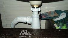 Заменить донный клапан на раковине