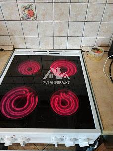 Установить электрическую печь