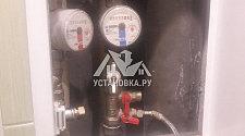 Установить накопительный водонагреватель Electrolux