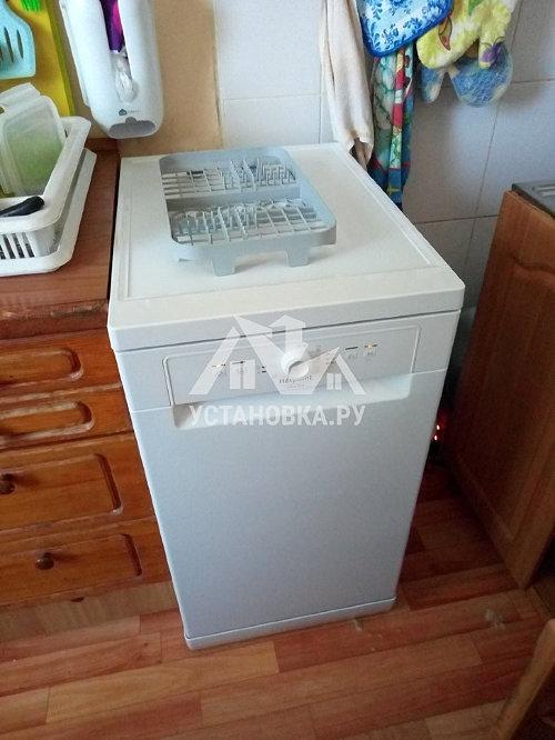 Установить отдельно стоящую посудомоечную машину Indesit