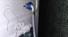 Установить новую стиральную машину LG FH-2C3WD
