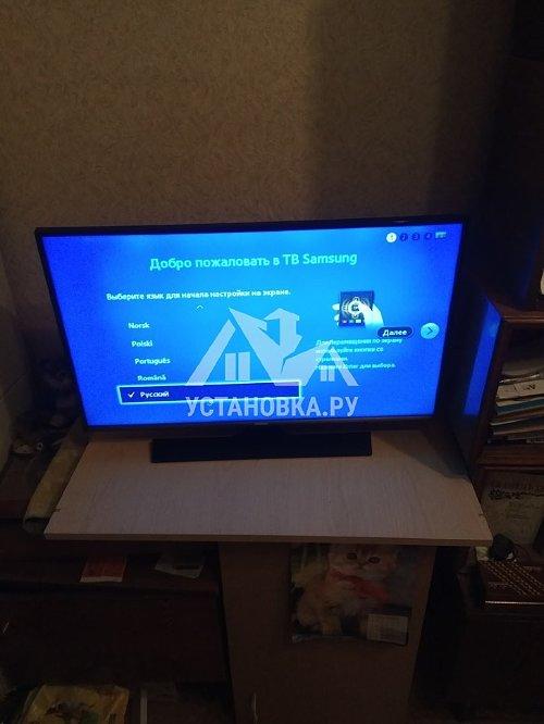 Установить на тумбу и настроить новый телевизор