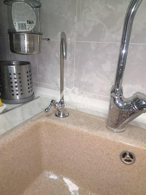 Установить новый фильтр питьевой воды на Островитянова